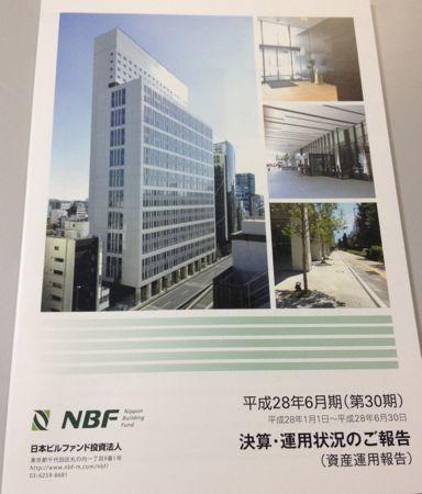 日本ビルファンド投資法人 第30期資産運用報告書