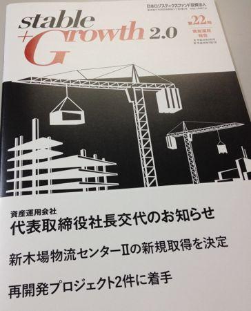 日本ロジスティクスファンド投資法人 第22期資産運用報告書