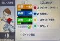 mii_ukon.jpg
