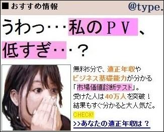 pvv2.jpg