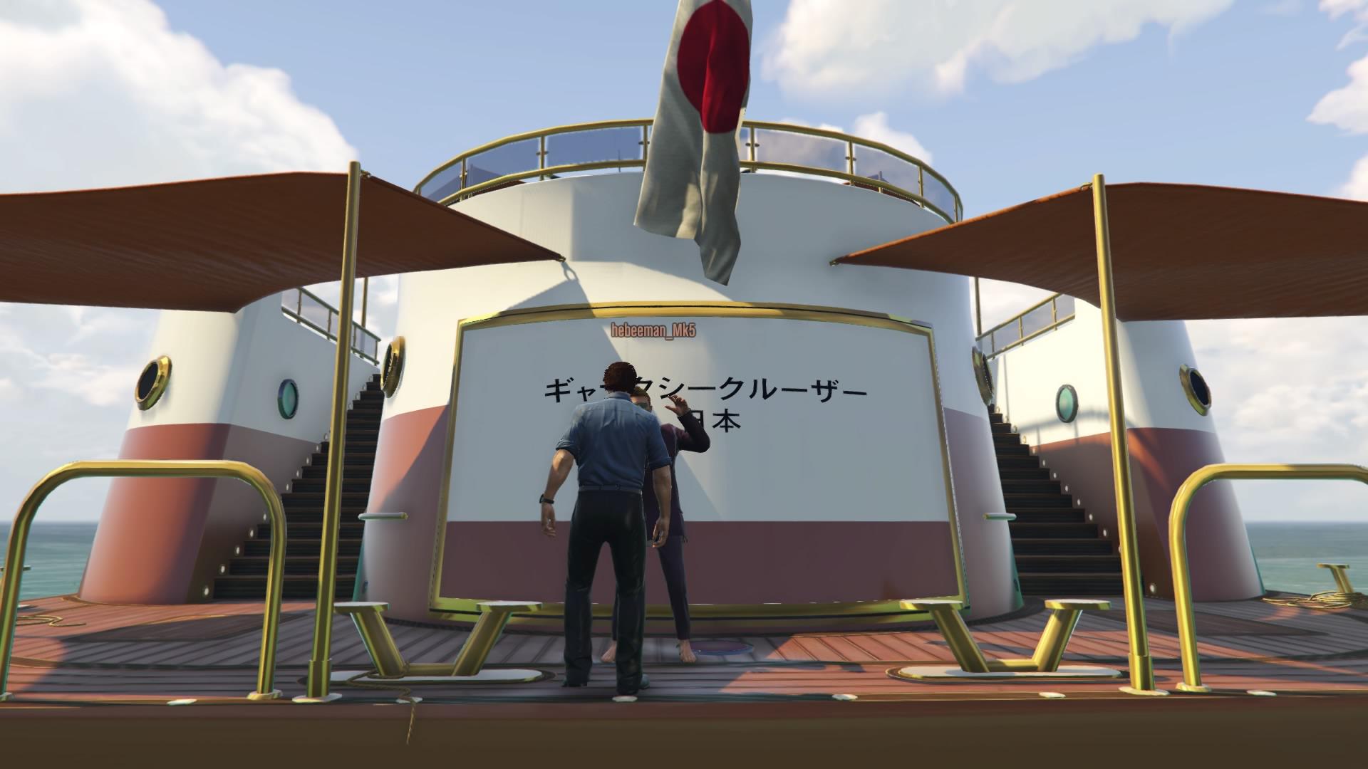 Grand Theft Auto V_20160902212744