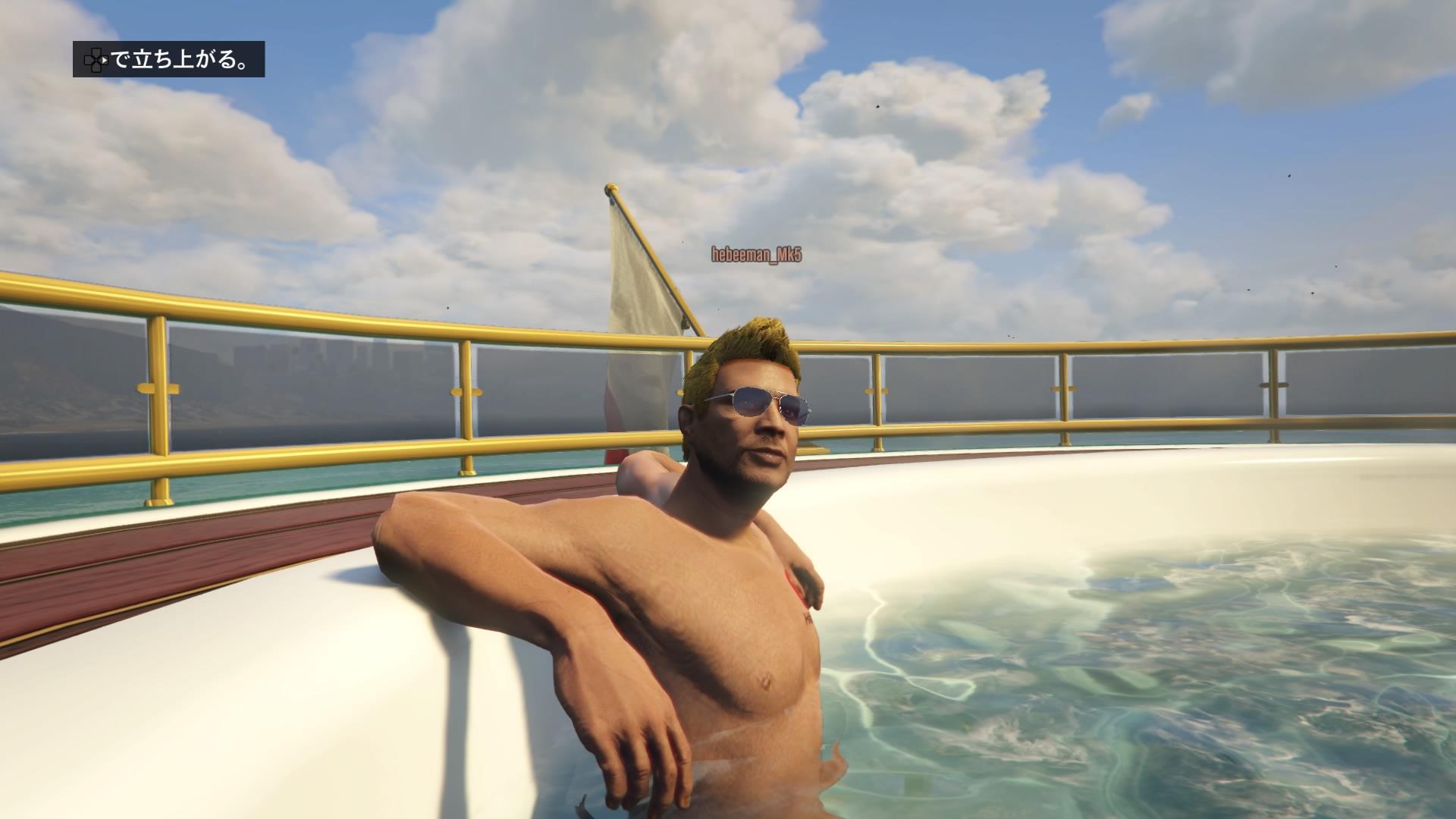Grand Theft Auto V_20160902213116