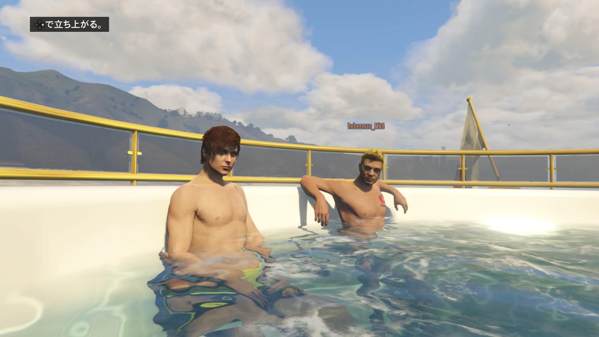 Grand Theft Auto V_20160902213130