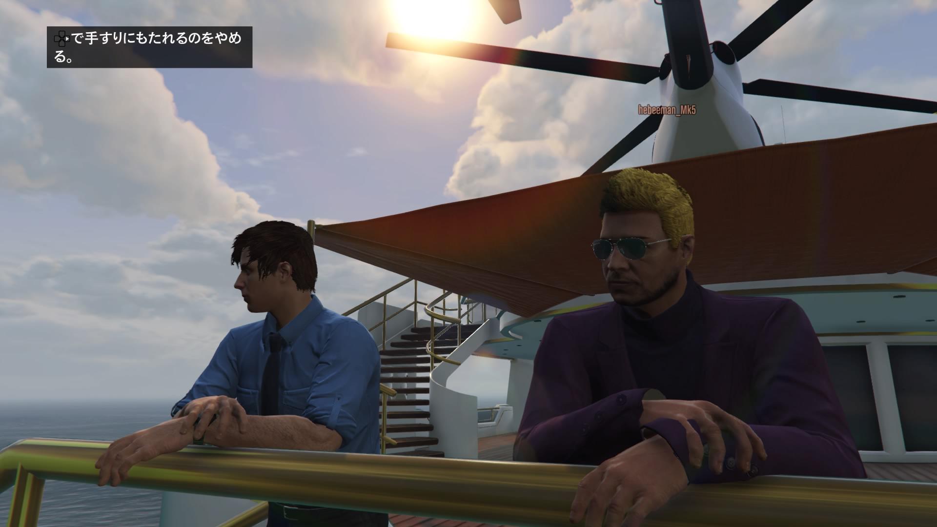 Grand Theft Auto V_20160902213316