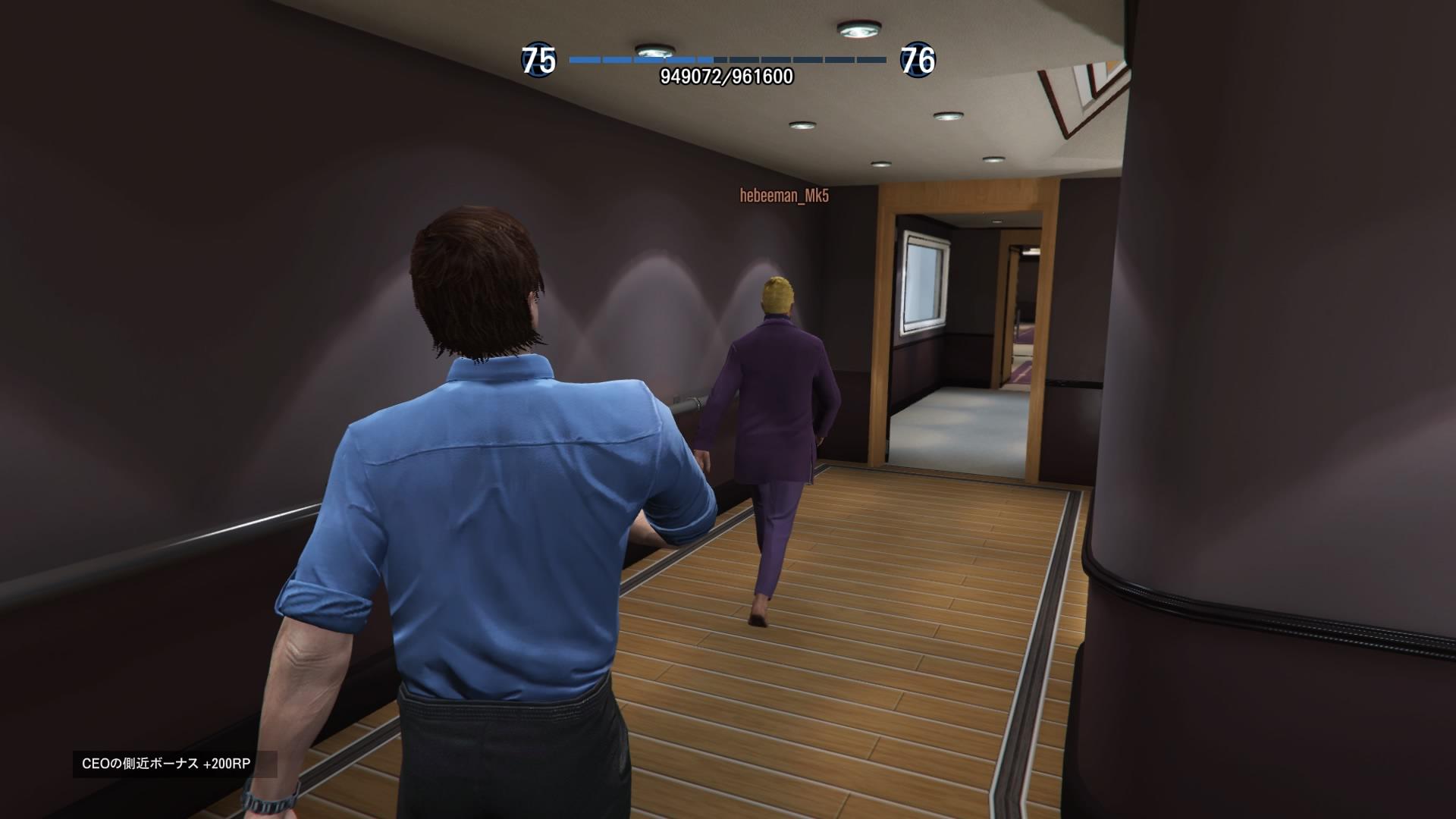 Grand Theft Auto V_20160902213631