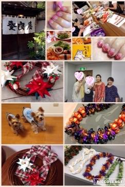 fc2blog_20161011170832427.jpg