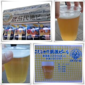 ビールフェス (800x800)