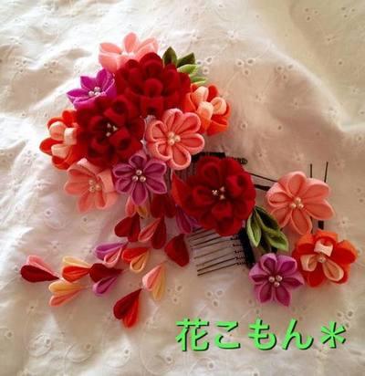 OWrN9VrH1sise381465475735_1465475751.jpg