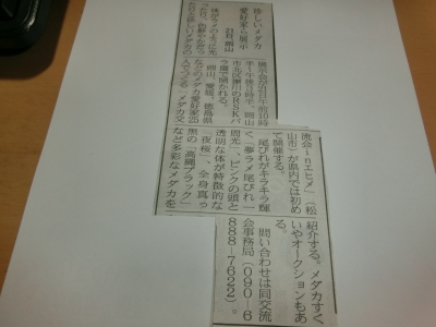 dc081820.jpg