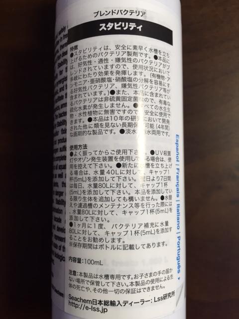 20160506 (8)