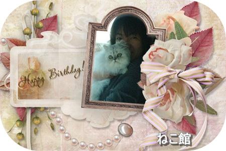 blog4_201606221131458b0.jpg