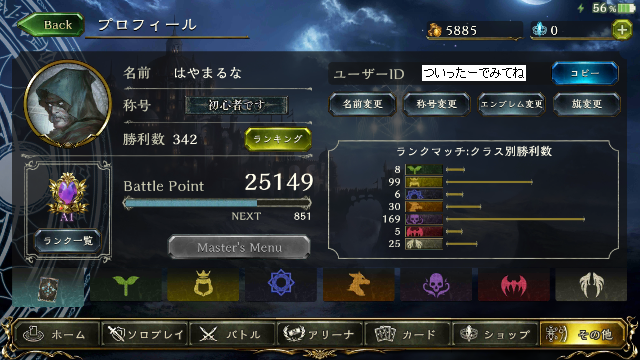 Shadowverse0.png
