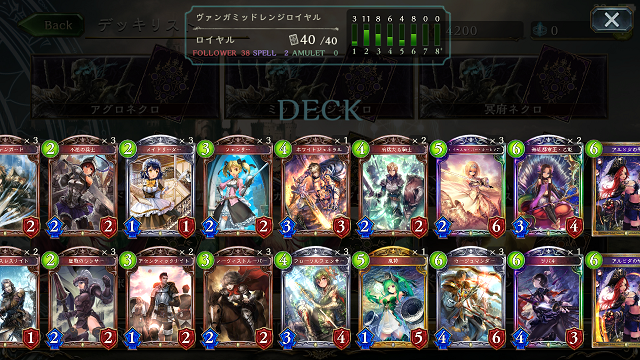 Shadowverse1.png