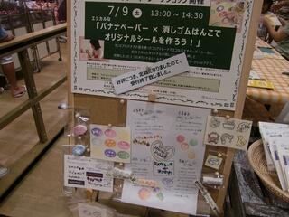 20160709183217c5d.jpg