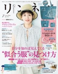 cover_012_201607_ll.jpg