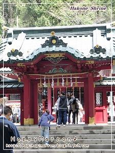 箱根神社3