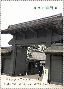 箱根関所3-1