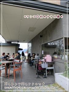 箱根ベーカリー2