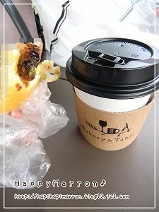 箱根ベーカリー3