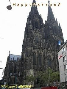 ケルン大聖堂1