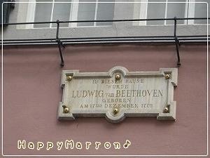 ベートーベン生家1