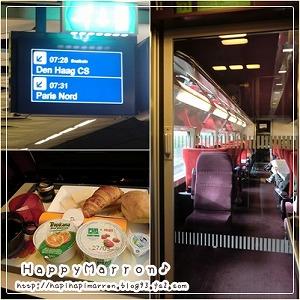 列車でパリ2