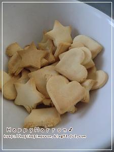 ボーロ味クッキー1