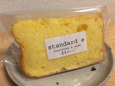 0428standard (1)