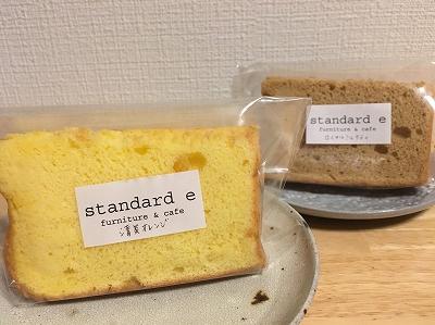 0428standard (3)