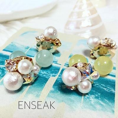 enseak (5)