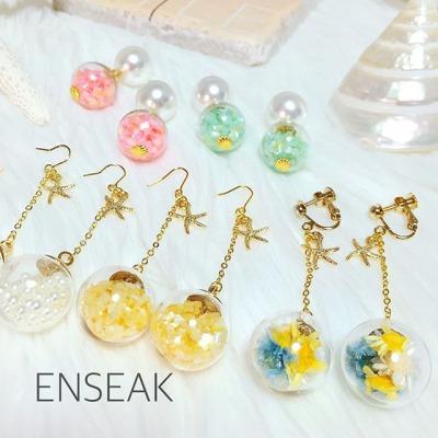 enseak0429 (3)