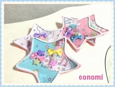 conomi0429 (2)