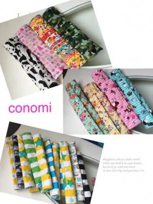 conomi16 (1)