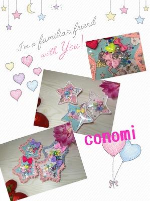 c3conomi (6)