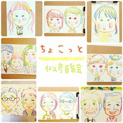 17ゆっちょ (3)
