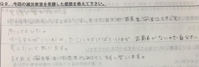 gensai3 (1)