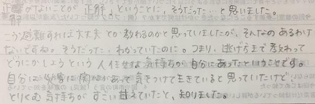 gensai3 (6)
