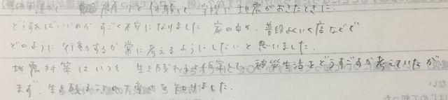 gensai3 (5)
