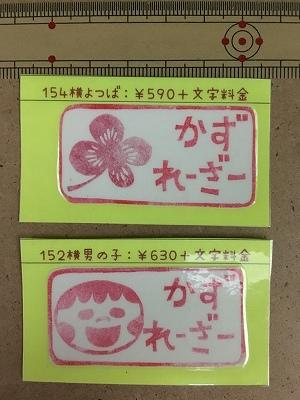 17yamako (4)