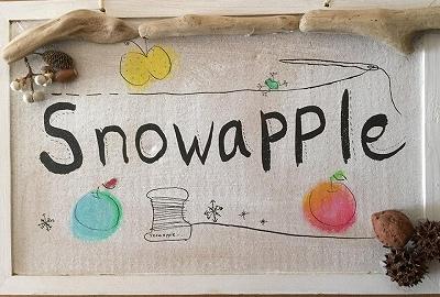 snow17 (3)