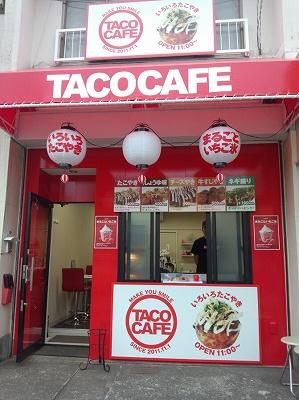taco17 (1)