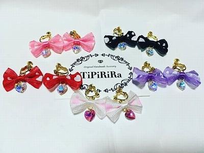 tipirira17 (8)