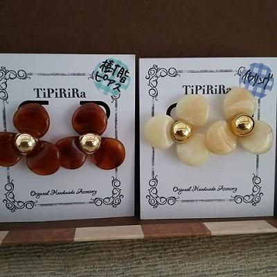 tipirira17 (9)