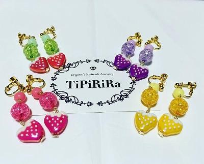 tipirira17 (12)
