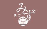 kanpou_mizudo.png