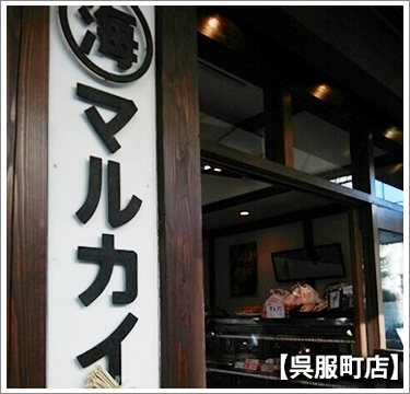 shop_photo31.jpg
