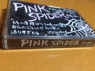pink spider2
