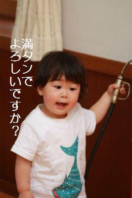 IMG_1287.jpg
