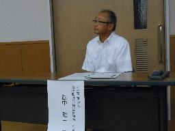 鷹栖町社会福祉協議会会長