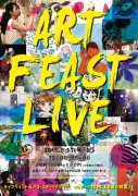 ART FEAST LIVE